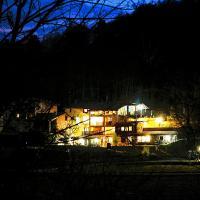 Casa Rural El Reixac