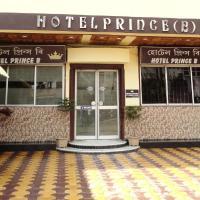 Hotel Prince B, hotel in Guwahati