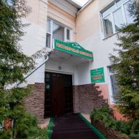 Hotel on Kujbysheva, hotel in Bobruisk