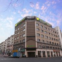 New Century Manju Hotel·Shanghai Railway Station โรงแรมในเซี่ยงไฮ้