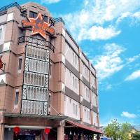 Rock & Roll Hotel Klang,巴生的飯店