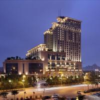 Sovereign Hotel Zhanjiang, отель в городе Чжаньцзян