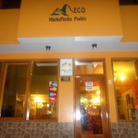Eco Machu Picchu Pueblo