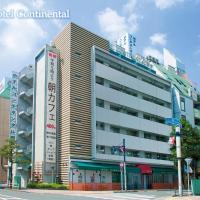 Hotel Continental Fuchu, hotel in Fuchu
