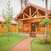 Baker Creek Mountain Resort, hotel em Lake Louise