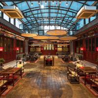 Beijing Shichahai Sandlwood Boutique Courtyard, hotel in Beijing
