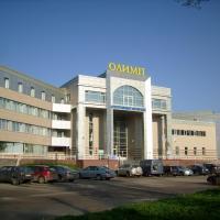 Гостиница Олимп, отель в Боровичах