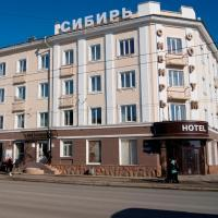 Гостиница Сибирь