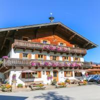 Frühstückspension Müllergut, hotel in Sankt Martin bei Lofer
