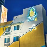 Staypineapple, Hotel Z, Gaslamp San Diego