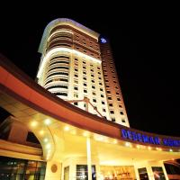 Dedeman Konya Hotel Convention Center, отель в Конье
