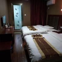 Lanting Business Hotel, hotel near Xi'an Xianyang International Airport - XIY, Xianyang
