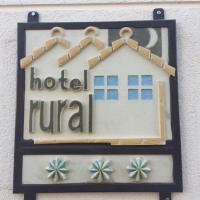 Altejo, hotel in Manganeses de la Lampreana