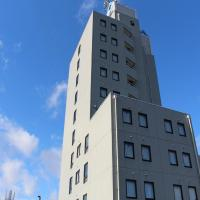 Reiah Hotel Kusatsu, hotel in Kusatsu