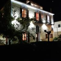 Pension Hirolakas, отель в городе Галаксидион