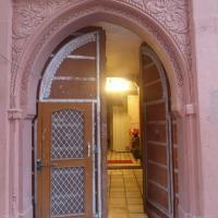 Tanisha Heritage Haweli, hotel in Bikaner