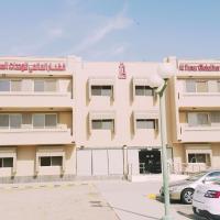 Al Fanar Al Alami 2- Haya'a malakeya, hotel em Iambo