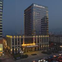 Wanda Vista Lanzhou, hotel in Lanzhou