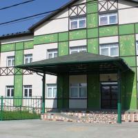 Dom Uchenykh, hotel in Zelenograd
