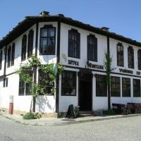 Trevnenski Kat Hotel, хотел в Трявна