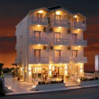Kalipso, отель в городе Паралия-Катерини