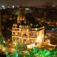 Baron Hotel Heliopolis, готель у Каїрі