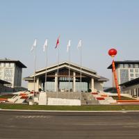 Jiangsu Haizhou Bayview Conference Center