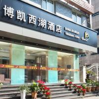 Hangzhou Bokai Westlake Hotel, hotel in Hangzhou