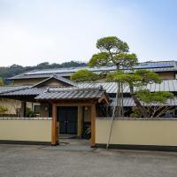 Mikuniya, hotel in Kunisaki