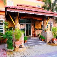 Siam House Interplace โรงแรมในลพบุรี