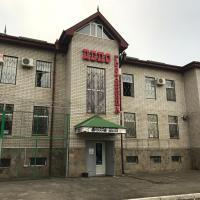 Гостиница Депо, отель в Майкопе