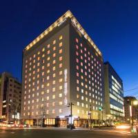 Dormy Inn Kumamoto Natural Hot Spring, hotel in Kumamoto