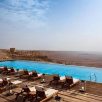 Beresheet Hotel By Isrotel Exclusive Collection, hotel in Mitzpe Ramon