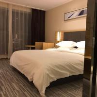 City Comfort Inn Plaza Hotel, hotel in Wuhan