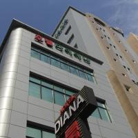 광명 다이아나 호텔