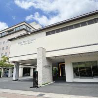 Plaza Hotel Kissuien, hotel in Kyotango