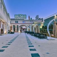 Bushi Resort & SPA, hotel in Skopje