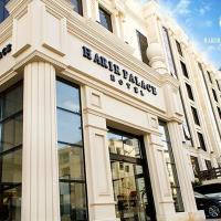 Harir Palace Hotel, отель в Аммане