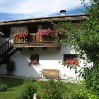Bauernhof Aiblinger, hotel in Aschau im Chiemgau