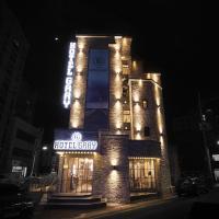 The Hotel Gray