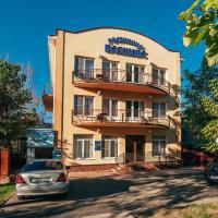 """Отель """"Псекупс"""", отель в Горячем Ключе"""