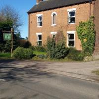 Victoria Farm, hotel in Lutterworth