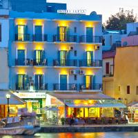 Lucia Hotel, hotel in Chania Town