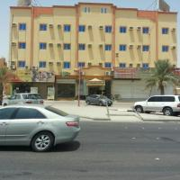 Al Eairy Apartments - Al Ahsa 4، فندق في الأحساء
