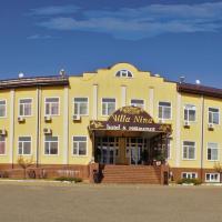 Villa Nina, отель в Майкопе