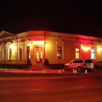 Motel Ana Maria Magdalena, hotel din Lipova