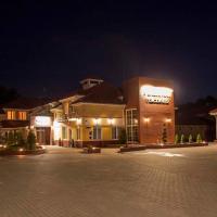 Pensjonat i Klub Jeździecki Michelin – hotel we Włocławku