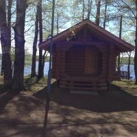 База отдыха Озерная, отель в городе Mysovoye