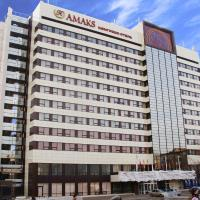 AMAKS Congress Hotel, hotel in Rostov on Don