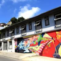 Hostal Casa de Barrio